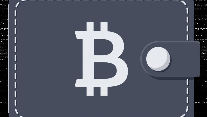 Bitcoin Cüzdanınızı Güncelleyin