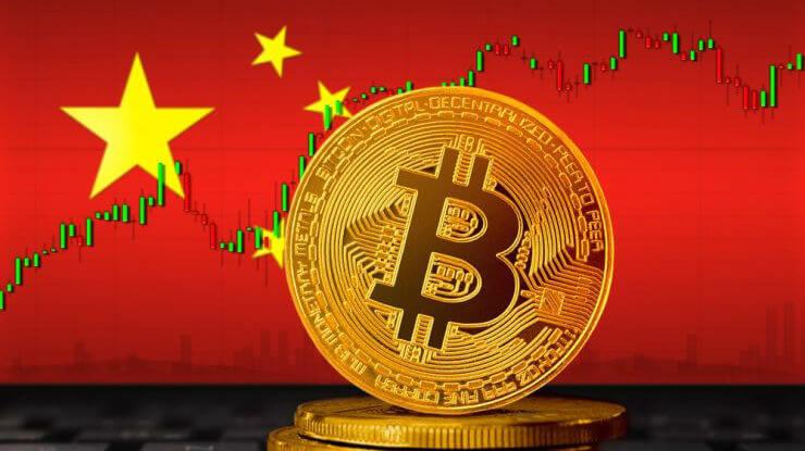 Çin'deki Bitcoin İşlem Hacmi Son 2 Yılın En Düşük Seviyesinde