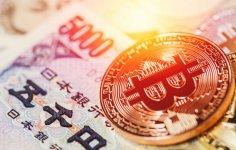 Japonya, Merkez Bankası Dijital Para Birimi Piyasaya Sürecek Mi?