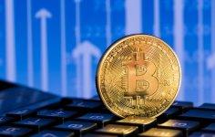 Bitcoin'de Fiyat 7.700 Doları Aştı, Hedef 8.000 Mi?