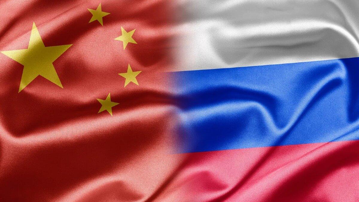 Rusya Ve Çin Vatandaşlarının BTC Almasını İstemiyor