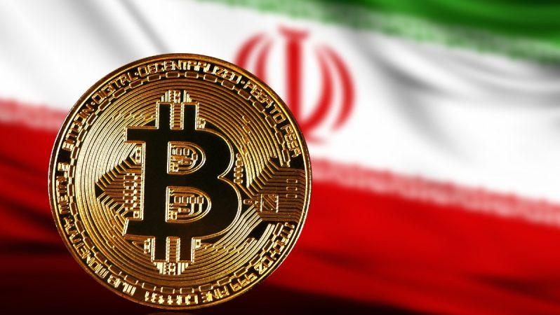 "İranlı Milletvekili: ""Bitcoin Ciddiye Alınmalı"""