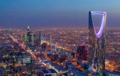 Suudi Arabistan Blockchain Konusunda Dur Durak Bilmiyor