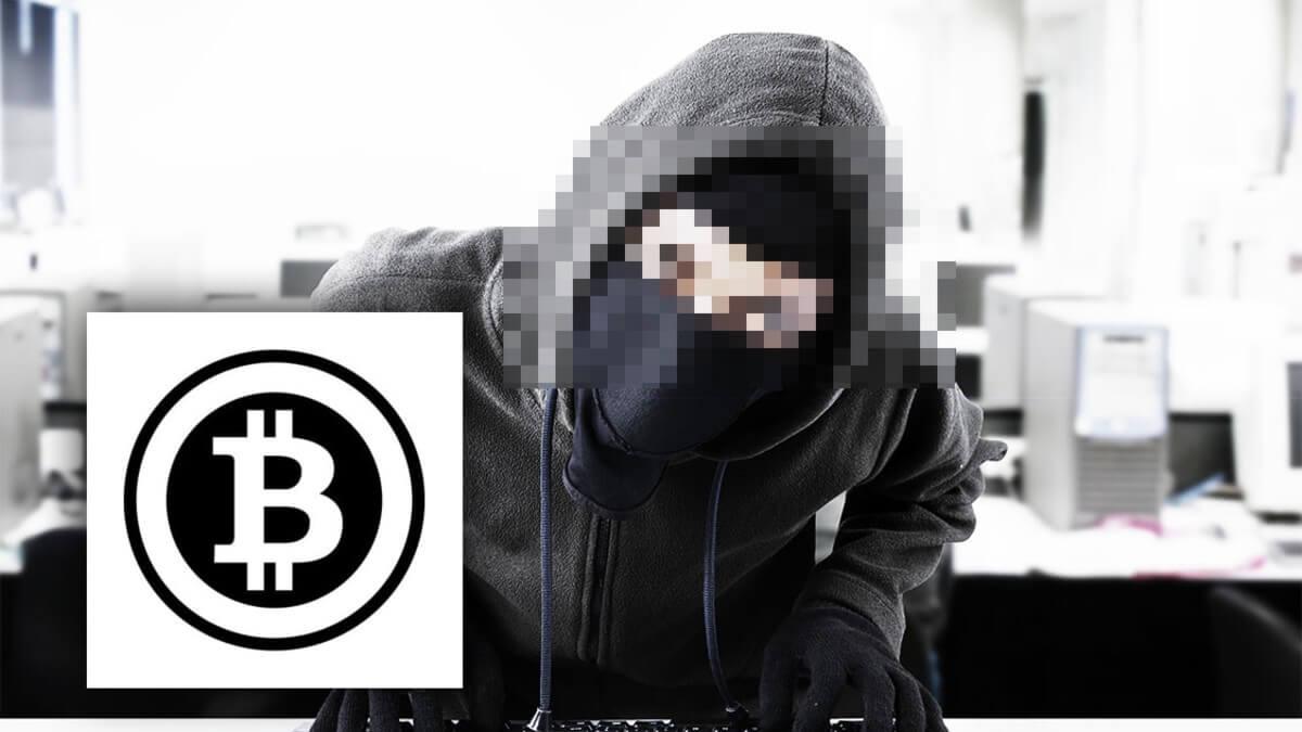 Bitcoin Hırsızlığı İle İlgili Rusya Şaşırtıcı Bir Karar Verdi!
