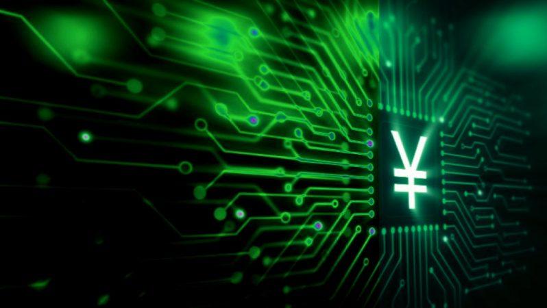 Çin'de 4 Milyon İşlemde 2 Milyardan Fazla Dijital Yuan Kullanıldı!